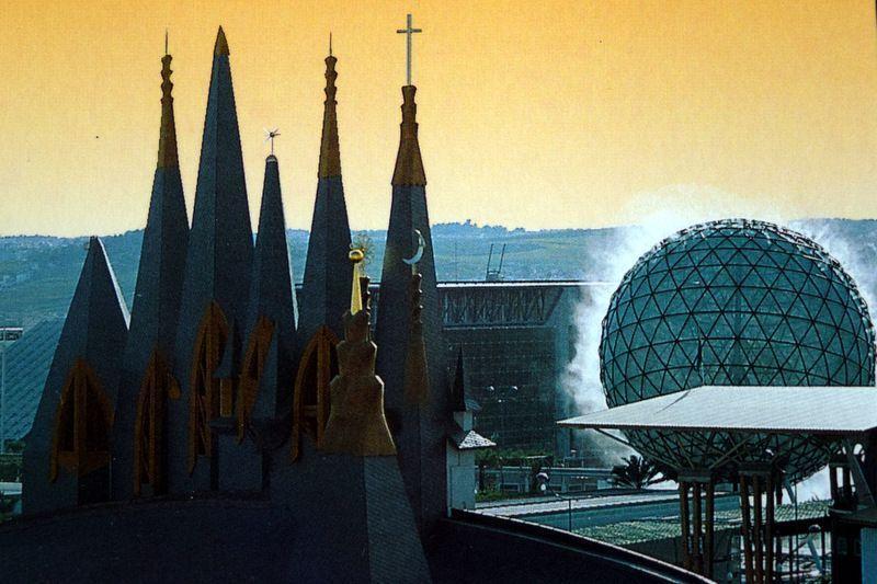 Expo 92 (6)