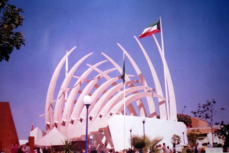 Expo 92 (67)